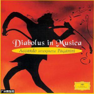 Diabolus in Musica - Accorda interpreta Paganini